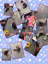Simple Play chalk